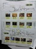 各施設の案内と館内地図