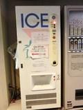 製氷機は有料