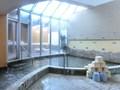大浴場 潮彩の湯