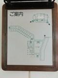 ホテル棟と多目的棟の案内図