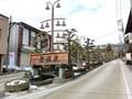 岳温泉の温泉街