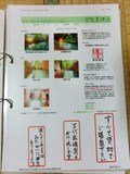 旅館 美津木のお風呂の案内