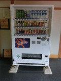 ドリンクの自動販売機