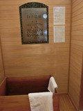 展望大浴場 タオルの回収ボックス?