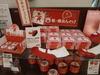 コンビニで扱っている赤い靴ブランドの横浜土産
