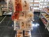 湘南のお土産も買うことが出来ます。