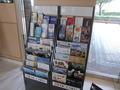 豊富なパンフレット&観光情報