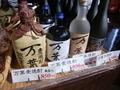 「万葉」オリジナルの日本酒や焼酎がある!!!
