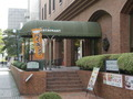 山下公園側から見たレストラン「杏樹」&「なみき」