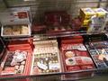 横浜の地名入りのお土産もそろっています♪