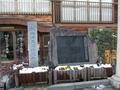 飯坂温泉発祥の地