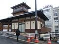 新しく出来た共同浴場「波来湯」と松島屋旅館