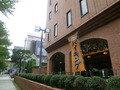 2011夏 メルパルク横浜のレストランの外観