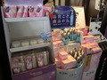 人気の化粧品コーナー