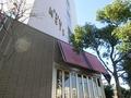 ホテル真横から見たレストラン「ブラッスリーD」