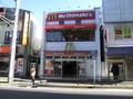 大船駅前にマクドナルドあり!