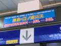 ホテルを起点にして便利な鎌倉観光!