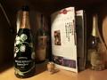 店で扱っているワインの展示