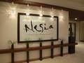 レストラン「ネシア」の入口の様子