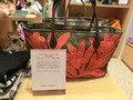 モノリスタワーオープン記念の限定ハワイアンキルトのバッグ