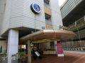 ホテルキャメロットジャパンの正面玄関