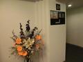 2階エレベーター前の花