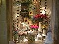 日比谷花壇のサマーギフト