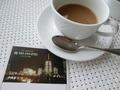 夜景の写真とコーヒー