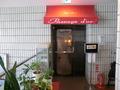 2Fレストラン 「パッサージュ・ドール」