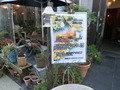 グラッセリア青山のカフェレストラン