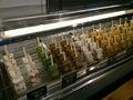 パレタスのアイスキャンディ