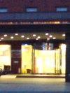 鶴岡ホテルアルファーワン 全体
