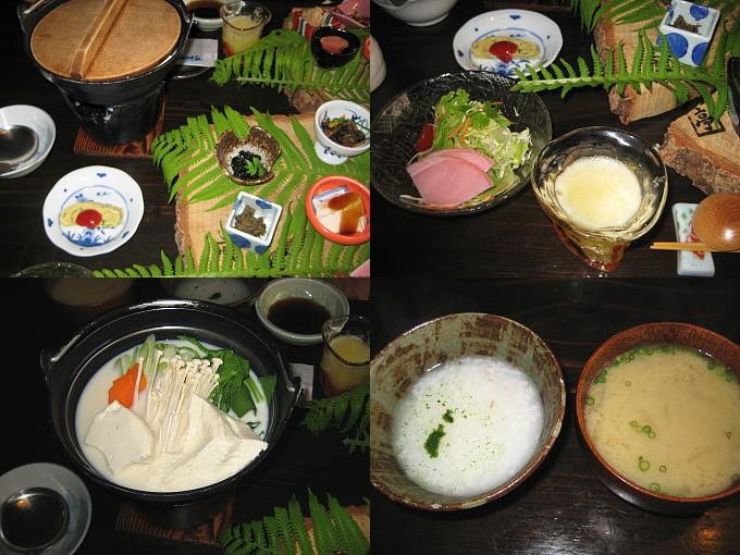 """黒川温泉 帆山亭 特別室""""またたび""""朝食も大満足でした。"""