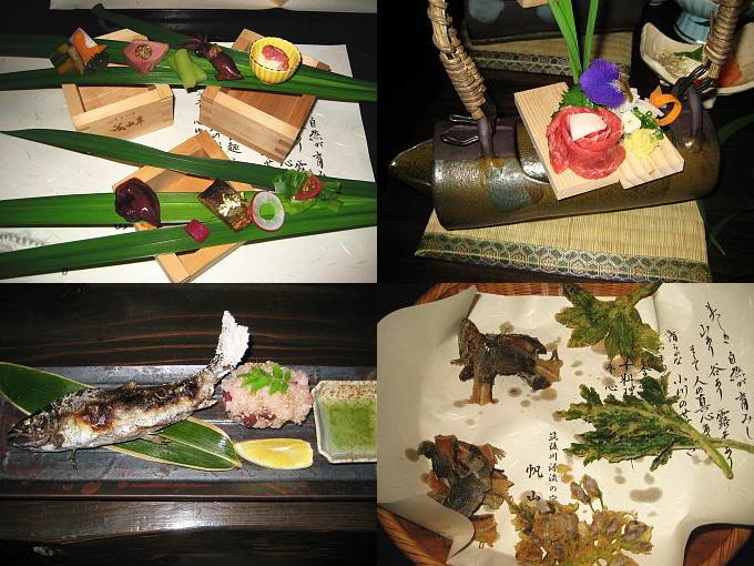 """黒川温泉 帆山亭 特別室""""またたび""""大満足の夕食でした。"""