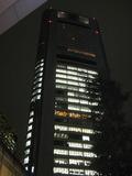 外から見た夜のパークホテル東京