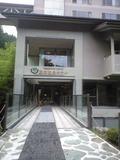 藤岡温泉ホテル外観