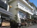 かっぱの宿 旅館三治郎