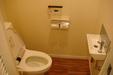 【ホテルユニバーサルポート】 トイレ