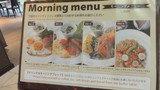 シャルロッテチョコレートファクトリーの朝食メニュー