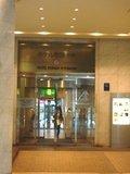 ホテル京阪京橋、入り口