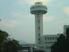 ウェルピア伊予の展望塔