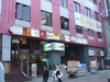 飲食店も入店している便利なホテルエコノ名古屋栄