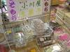 お土産にも「小川屋の生菓子」