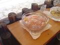 紅芋を使った珍しい1品