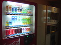 ラーメン販売機