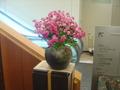 花瓶と生花