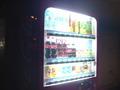 ロビーの自動販売機