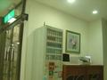 タバコ販売機
