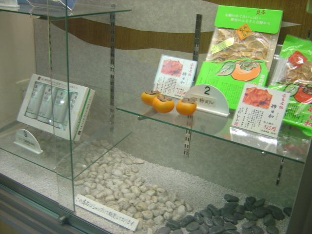 柿のお菓子