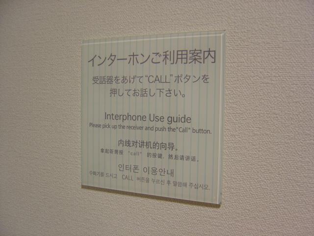 電話について